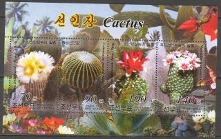2004 Flowers Cactus Sheet Of 4 Cr photo