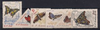 Romania - 1960 Butterflies Mlh - Vf A.  120 - 5 photo