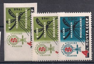 Russia - 1962 Insects Mlh - Vf 2519 - A photo