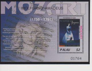 Palau Wolfgang Amadeus Mozart 250th Ann.  Of Birth S/s Scott 855 photo