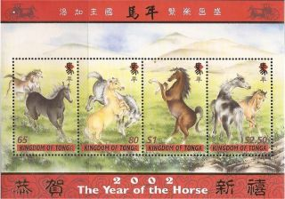 Tonga - 2002 Year Of The Horse - 4 Stamp Sheet - 20n - 018 photo