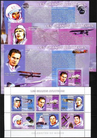 Congo 2006 Aviation Space Armstrong Gagarin Liwei Lindberg Roger 7s/s 2sc. photo