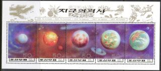 1996 Space History Of The Earth Sheet Of 5 Cr photo