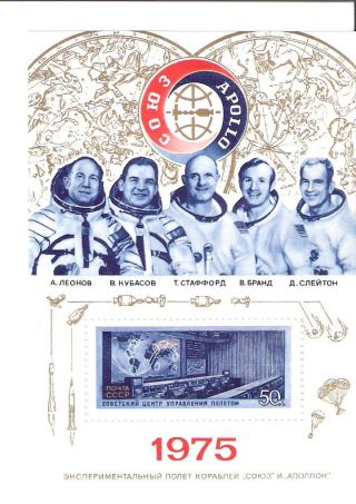 Russia 1975 Soyuz Apollo Space Cooperation S/s (sc 4342) photo
