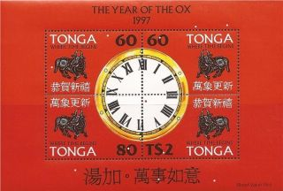 Tonga - 1997 Year Of The Ox - 4 Stamp Sheet - 20n - 037 photo