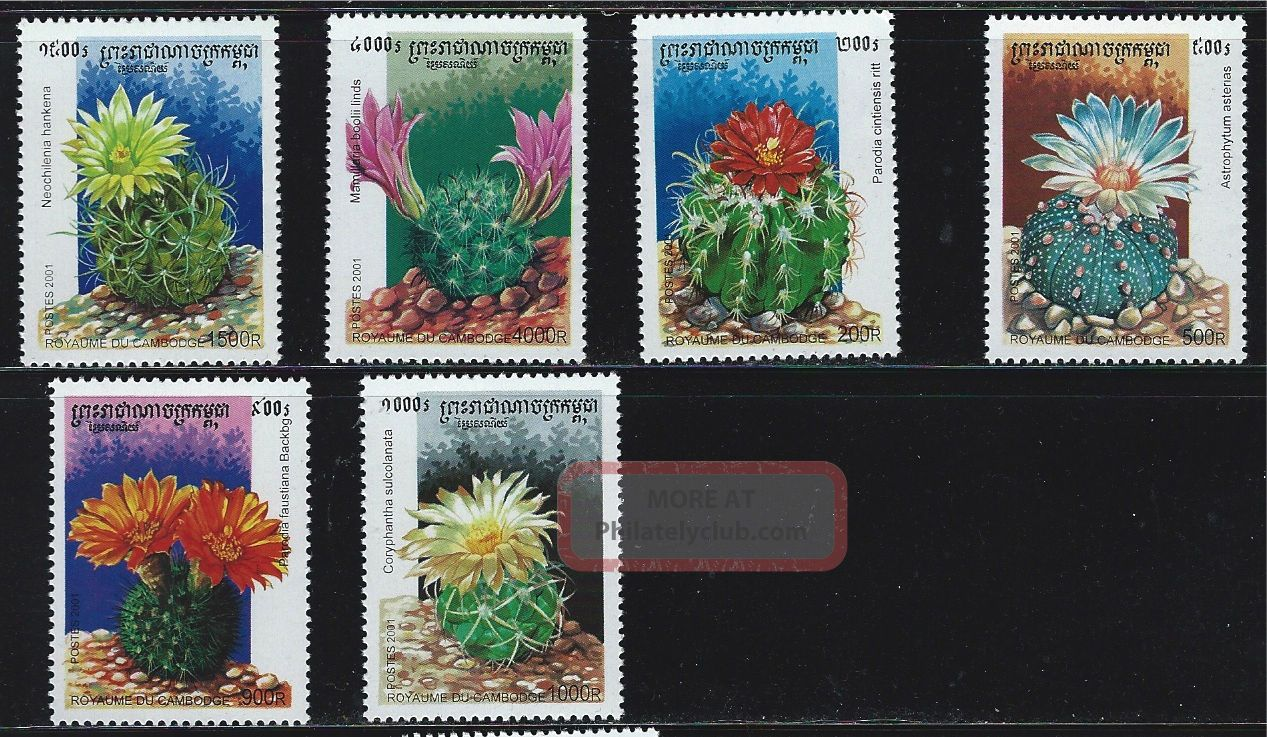 Camboda Sc 2133 - 2138 Flowers 2001 Topical Stamps photo