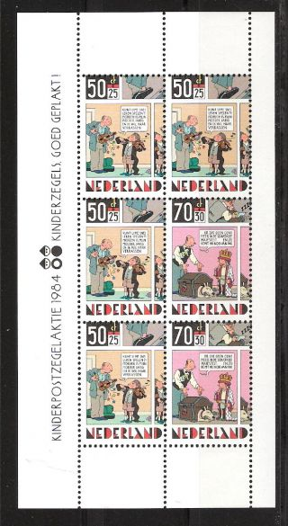 Netherlands 1984 Comic Strips For Child Welfare Mini - Sheet (sc B610a) photo