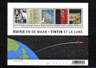 Belgium 2004 Tintin And The Moon Souvenir Sheet (75th Anniv Of Tintin) - photo