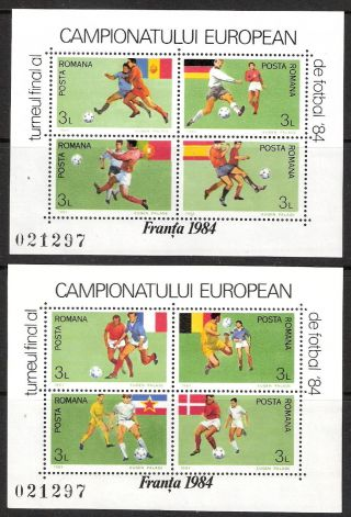Romania 1984 European Soccer Cup Championships S/ss (sc 3201a,  3201b) photo