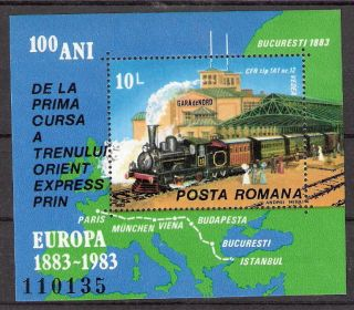 Romania 1983 Orient Express Train S/s (sc 3165) photo