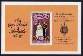 Antigua 464 - Royalty - Silver Jubilee photo