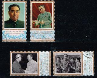 Pr China Postage Stamp: 1st Anniv.  Of Death Of Chou En - Lai photo