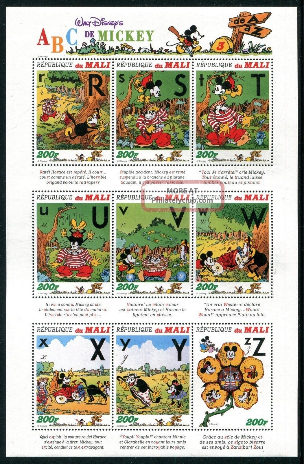 Mali 797 - 799 Disney Characters Mickey ' S Abc ' S,  Alphabet 1996.  X14493 Topical Stamps photo