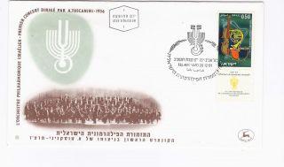 Israel,  Music,  Toscanini,  Israeli Philharmonic Orchestra,  F.  D.  C 1961 photo