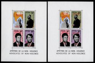 Cameroun C115a Gandhi,  Kennedy,  Martin Luther King,  Moon Landing O/p photo
