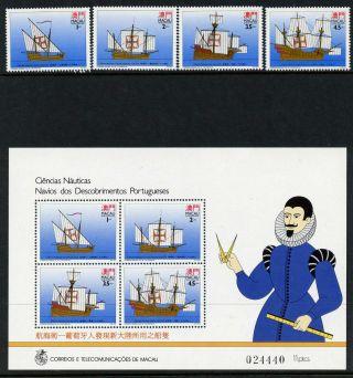 Macao 711 - 4a - Ships photo
