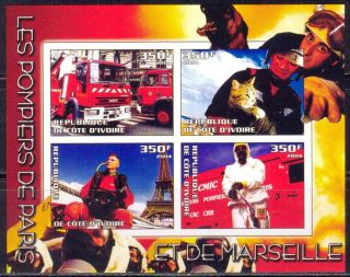 2004 Firetrucks Firemans Of Marseille S/s Imperf. photo