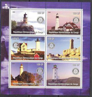2004 Lighthouses Sheet Of 6 photo