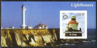 2004 Lighthouses Rotary Club S/s Imperf. photo