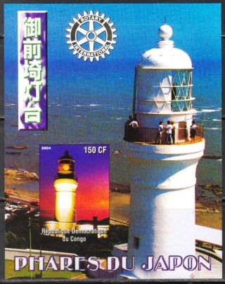 2004 Lighthouses Of Japan I Rotary Club S/s Imperf. photo