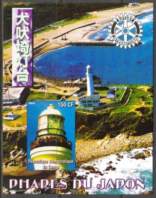 2004 Lighthouses Of Japan Ii Rotary Club S/s Imperf. photo