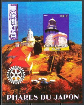 2004 Lighthouses Of Japan Iii Rotary Club S/s Imperf. photo