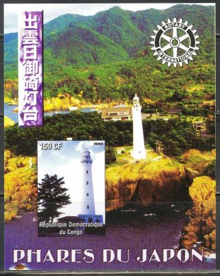 2004 Lighthouses Of Japan Iv Rotary Club S/s Imperf. photo