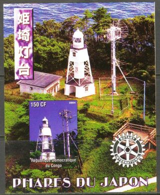 2004 Lighthouses Of Japan V Rotary Club S/s Imperf. photo