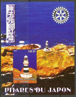 2004 Lighthouses Of Japan Vi Rotary Club S/s Imperf. photo