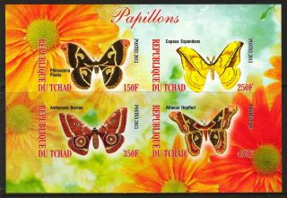 2013 Butterflies Iv Imperf.  Sheet Of 4 5t I 004 photo
