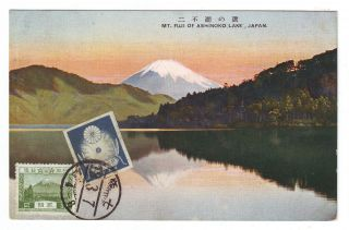 Japan 1943 Maximum Card Fuji,  Fujisan,  Fujiyama Maxi Card photo