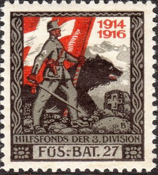 Stamp Label Switzerland 1914 Wwi Poster Feldpost Swiss Hilfsfonds Division photo
