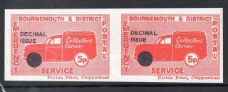 1971 Strike Cinderella Bournemouth & District Emergency Postal Service Um Pair photo
