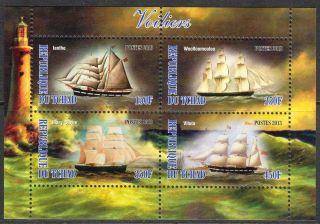 2013 Sailing Ships I Sheet Of 4 6t 208 photo