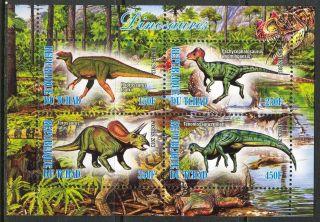 2013 Dinosaurs I Sheet Of 4 6t 210 photo
