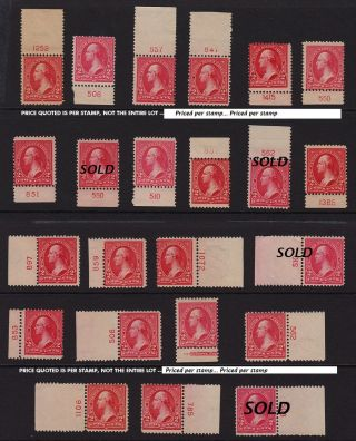 1899 Sc 279b Plate No.  Single Cv $55 Each U - Pik Priced Per Stamp photo