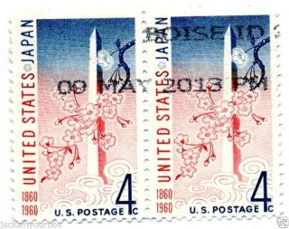 1158 Strip Of 2,  Us Japan Treaty Yr 1960,  4 Ct Postmark, photo