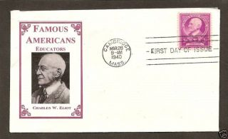 871 Famous Americans 3c Charles W.  Eliot photo