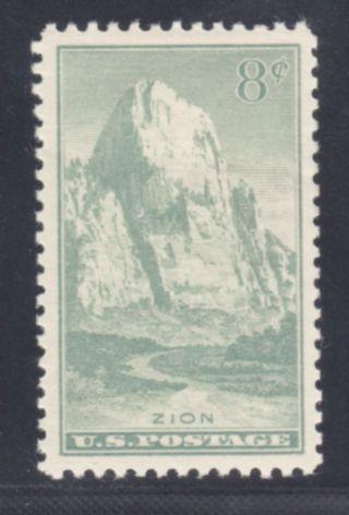 Us Stamp 747 - - - 8c Zion Park - Xf/superb - - Grade 95 photo