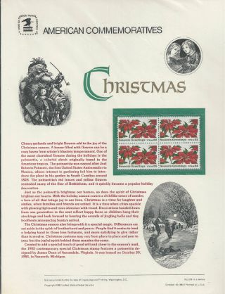 2166 Contemporary Christmas Poinsettia 1985 Commemorative Panel photo