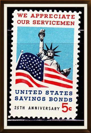 Us Single Stamp Scott 1320 photo