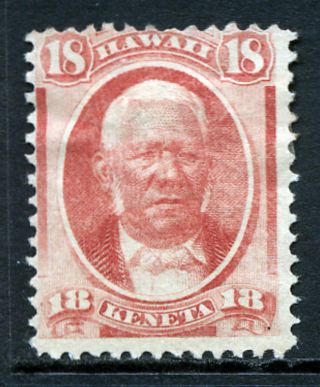 Hawaii,  34,  18 Cent Mataio Kekuanaoa photo