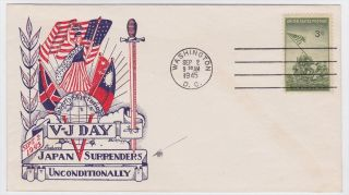 Japan Surrenders V - J Day Fleetwood Dorothy Knapp Cacheted Patriotic Cover photo
