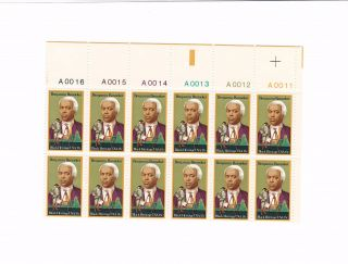 Scott 1804,  Benjamin Banneker,  Plate Block Of 12,  1980 Issue,  Mnhog photo