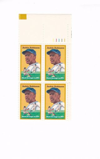 Scott 2016,  Jackie Robinson,  Plate Block Of 4,  1982 Issue,  Mnhog photo