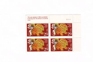 Scott 2817,  Year Of The Dog,  Plate Block Of 4,  1994 Issue,  Mnhog photo