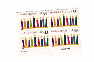 Scott 3352,  Hanukkah,  Plate Block Of 4,  1999 Issue,  Mnhog photo