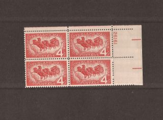 Scott 1120 - Plate Block - Overland Mail photo
