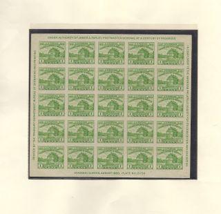 1 Cent Century Of Progress Sheet Of 25 Green photo