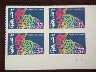 Scott 3747 Chinese Year / Year Of The Ram Pb [4] P B1111 Lr photo